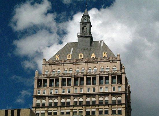 Kodak_Tower.jpg